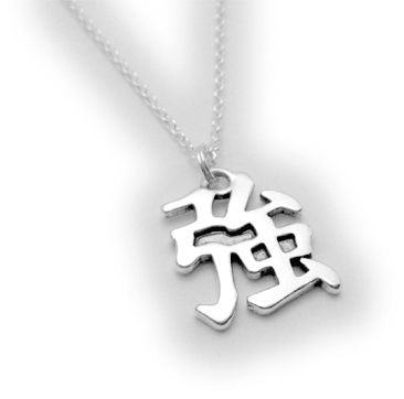 Chinese Symbols Necklaces Chinese Characters On 18in Necklace Chain